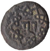 Irregular AE (Giorgi III with Tamar) – obverse