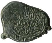 Irregular AE - Giorgi IV Lasha – reverse