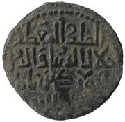 "Regular AE - Giorgi IV Lasha (""Javakhtupali"") – reverse"