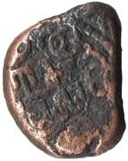 Irregular AE - Giorgi IV Lasha (Mule: obv - G.IV` obv., rev - Tamar` obv.) – obverse