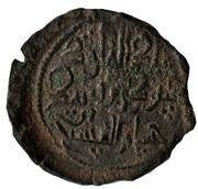 Regular AE - Giorgi III ( falcon in the right hand) – reverse