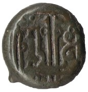 Irregular AE (Type 1)-Giorgi III – obverse