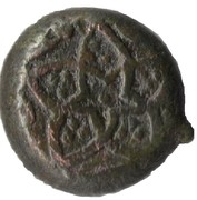 Irregular AE - Giorgi III (Type 1) – reverse