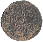AE-Davit Narin (Dmanis mint. Type1.Qoronikon on the obv.) – reverse