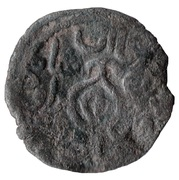 AE-Davit Narin (Dmanis mint.Type 2.Qoronikon on the both obv. &rev.) – obverse