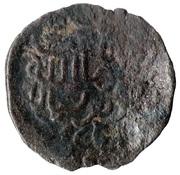 AE-Davit Narin (Dmanis mint.Type 2.Qoronikon on the both obv. &rev.) – reverse