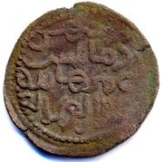 AE - Davit Narin (Dmanis mint. Type3.Without Qoronikon) – reverse
