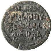 Regular AE (Tamar-Davit) - King Tamar – reverse