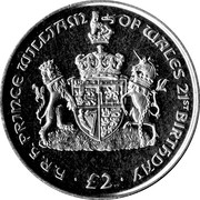 2 Pounds - Elizabeth II (Prince William) – reverse