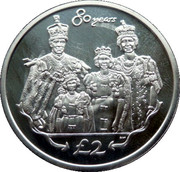 2 Pounds - Elizabeth II (1953 Royal family portrait) – reverse