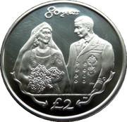 2 Pounds - Elizabeth II (Wedding of Elizabeth & Philip) – reverse