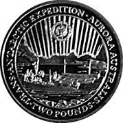 2 Pounds - Elizabeth II (Trans-Antarctic Expedition) – reverse