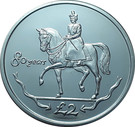 2 Pounds - Elizabeth II (Queen on horseback) – reverse