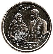 2 Pounds - Elizabeth II (Queen Elizabeth II) – reverse
