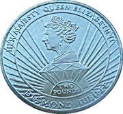 2 Pounds - Elizabeth II (Diamond Jubilee) – reverse