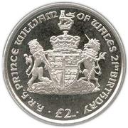 2 Pounds - Elizabeth II (Prince William) – reverse