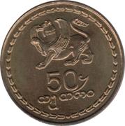 50 Tetri -  reverse