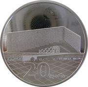 20 Lari (20th Anniversary of the Lari) – reverse