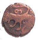 Puli - Teimuraz II – obverse