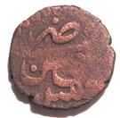Puli - Teimuraz II – reverse