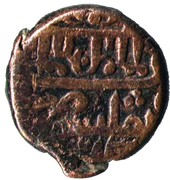 ½ Bisti - Giorgi XII – reverse