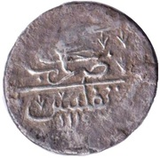 Nimbeshlik/Shahi - Akhmed III – obverse