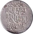 Nimbeshlik/Shahi - Akhmed III – reverse
