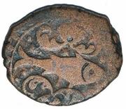 ½ Bisti - Erekle II – reverse