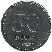 50 Tetri – reverse