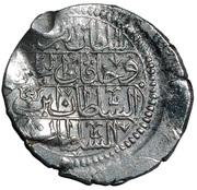 Beshlik/Mahmudi - Akhmed III – reverse