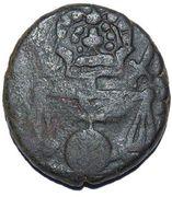 ½ Bisti - Erekle II (Bagrationi Coat of Arms) – obverse