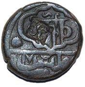 ½ Bisti - Erekle II (Bagrationi Coat of Arms) – reverse