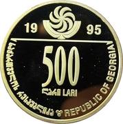 500 Lari (WWII) – obverse