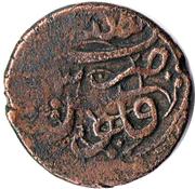 ½ Bisti (Peacock left) - Bakar – reverse