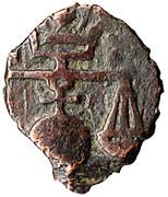 ½ Puli - Erekle II – obverse