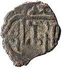 ½ Puli - Erekle II – reverse