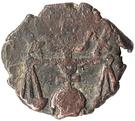 Puli - Erekle II – obverse