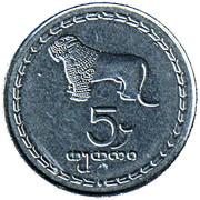 5 Tetri -  reverse