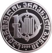 10 Lari  (2000th anniversary of the birth of Christ) – reverse
