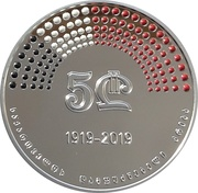 5 Lari (100 years since foundation of the Constituent Assembly of Georgia) – obverse