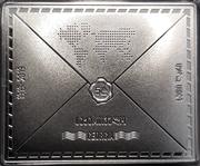 5 Lari (First Georgian Postage Stamp) – reverse