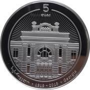 5 Lari (National Bank 100 years anniversary) – reverse