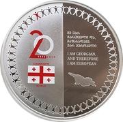 5 Lari (Council of Europe - Georgia) – reverse