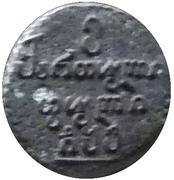Puli (¼ Bisti ) – reverse