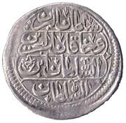Onluk/ Abbassi-Akhmed III – reverse