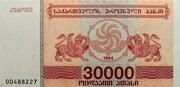 30 000 Kuponi – obverse