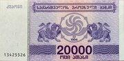 20 000 Kuponi – obverse