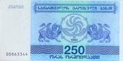 250 Kuponi – obverse