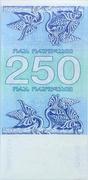 250 Kuponi – reverse