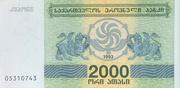 2 000 Kuponi – obverse